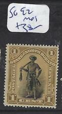 NORTH BORNEO  (PP1912B)  1C MAN SG 92   MOG