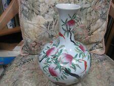 New listing Chinese Nine Peach Bottle Vase With Apocryphal Blue Qianlong Mark