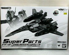 RENEWAL Ver SUPER PARTS BANDAI MACROSS F CHOGOKIN VF-25S OZMA CUSTOM