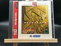 Bulk Slash w/spine (Sega Saturn, 1997) from japan