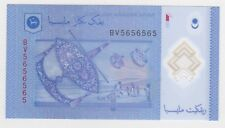 BV 5656565 Repeater RM1 Polymer Zeti UNC Malaysia