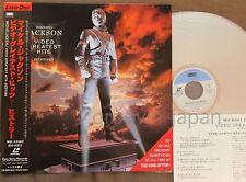 MICHAEL JACKSON History-Video Greatest Hits JAPAN Laser Disc LD ESLU140 w/OBI