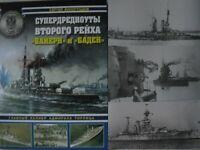 German Navy WWI Battleships Bayern and Baden