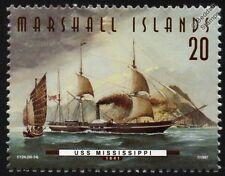 USS MISSISSIPPI (1841) Paddle Frigate US Navy Warship Stamp (1997)