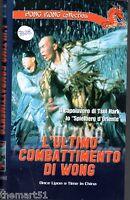 L' ULTIMO COMBATTIMENTO DI WONG (1994)   VHS ElleU