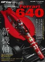 GP CAR STORY Vol.27 Ferrari 640 Japan book John Barnard Nigel Mansell Berger