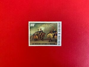 UPPER VOLTA 1975 MNH US BICENTENNIAL GEORGE WASHINGTON HESSIANS CAPTURED TRENTON