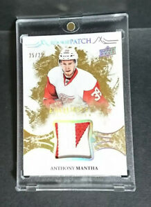 ANTHONY MANTHA 2016-17 EXQUISITE ROOKIE PATCH RC #25/25 RED WINGS