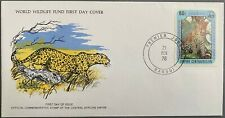 1979 World Wildlife Fund FDC from Central African Empire