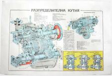 VINTAGE SOVIET MILITARY TRUCK ZIL-157 JUNCTION COLOR POSTER