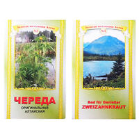 Zweizahnkraut Bidens Tripartita 50g Altai Badekräuter Kräuter Bad череда