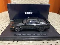 Ebbro 1/43 Die-Cast Model Car - Toyota Supra 2.5GT Twin Turbo R 1990 Dark Green