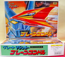 "GREAT MAZINGER BRAIN CONDOR WITH 4 1/2 "" MAZINGER Z MODEL KIT RARE BANDAI 1998"
