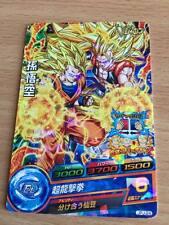 Carte Dragon Ball Z DBZ Dragon Ball Heroes Jaakuryu Mission Part SP #JPJ-24