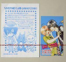 Taishi Zaou Love Stage card & paper set promo anime official Yaoi BL