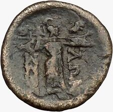 LARISSA Thessaly THESSALIAN LEAGUE 2ndCenBC Athena Apollo OWL Greek Coin i43407
