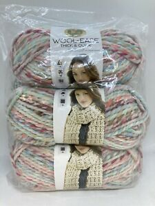 3 Pack Lion Brand Yarn Wool Ease Thick & Quick Yarn 87yd Each ~ Carousel
