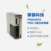 2020 PMSA003, PlanTower Laser Dust Sensor Module PM1.0 PM2.5 PM10 Built-in Fan