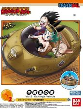 [FROM JAPAN]Mecha Collection Dragon Ball Vol.2 Ox-King`s Vehicle Plastic Mod...