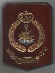 kuwait naval force plaque