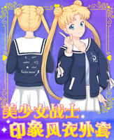 Anime Sailor Moon Tsukino Kawaii Lolita Jacket JK Uniform Cosplay Coat Tops SML