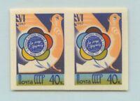 Russia USSR 1957 SC 1913 MNH imperf horizontal pair . f580