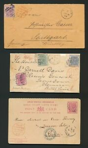 GOLD COAST COVERS 1889-96 QV TO RUSSIA & GERMANY & COVER FRONT TO BRITISH GUIANA