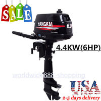2Stroke 6HP Outboard Engine Fishing Boat Motor Water Cooling System Short Shaft