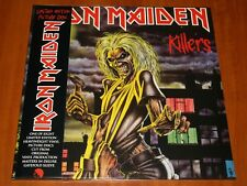IRON MAIDEN KILLERS LP PICTURE DISC HEAVY VINYL EU LIMITED EDITION New