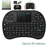 Israel Hebrew Language Keyboard  Rii i8 Wireless Mini Keyboard for Smart TV PC
