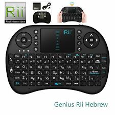 Israel Hebrew Language Keyboard  Rii i8 Wireless Mini Keyboard for Smart TV PC