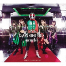 KAMEN RIDER GIRLS-INVINCIBLE (TYPE-A)-JAPAN CD+BLU-RAY+BOOK Ltd/Ed W63