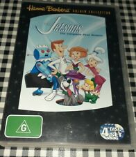 The Jetsons : Season 1 DVD Region 4 Australian Release