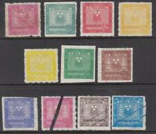 Philippines Republic General Revenues Documentary 1975 10 diff used stamps