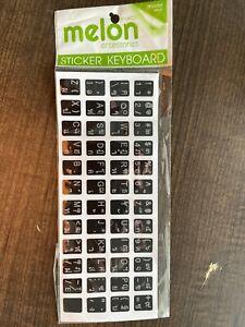 Melon Thai Keyboard Sticker