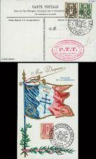 """W2-FR672-B3 CM """"Mon Drapeau - Libération"""" 1945"""