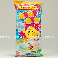 Kracie Nerunerunerune Japanese Gummi Candy Soda flavor kashi Dagashi /Nerune