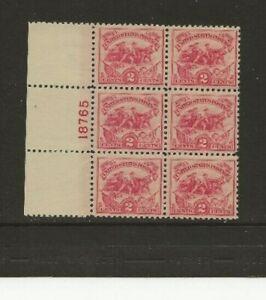 US Scotts #629 Plate Block Fine/Very Fine MNH Cat. Value $50.00            #636