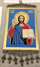 Our Lady Woven Religious tapestry wall hanging orthodox catholic icon Style 108