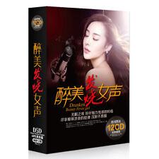 2020 Chinese pop music CDs album : Sun Lu music songs 12cds 孙露雷婷童丽发烧女声cd