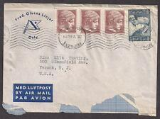 Greece Stamped Cover- 1959-Air Mail
