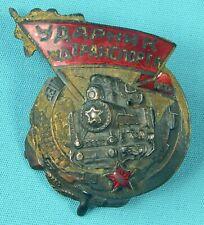 RARE Soviet Russian Russia Union USSR Pre WW1 1920's Badge Medal Order Award