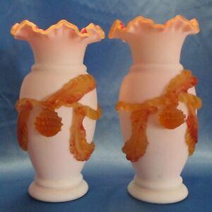 Pair Antique Stevens & Williams England Cased Glass Vases Acorns Decoration