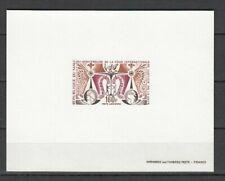 MALI, 1971 Internationaler Gerichtshof 297 Epreuves de Luxe, (29716)