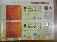 Beijing 2008 Olympic Games Commemorative Tickets Souvenir Album