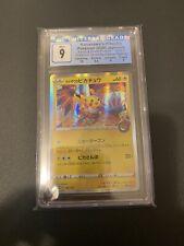 Pokemon Japanese Kanazawa Pikachu Promo CGC 9 Mint 144/S-P