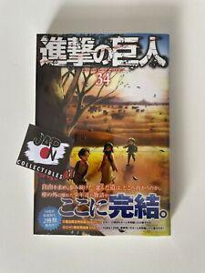 Attack on Titan 34 Manga Japanese Version - Shingeki no Kyojin 34 - Sealed