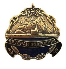 USSR Russian Nuclear Submarine Metal Badge VETERAN SUBMARINER VMF Navy Red Star