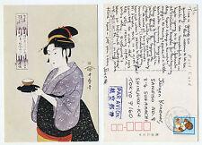 21111 - Utamaro: Beauty Naniwaya Okita - Ansichtskarte, gelaufen 19.10.1983