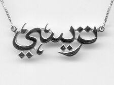 Personalised SILVER ARABIC Name Necklace ANY NAME